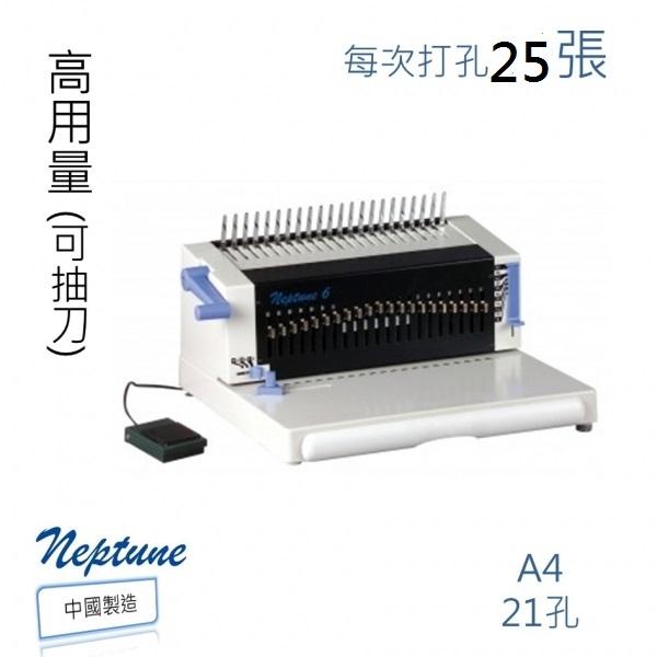 Neptune 6 Heavy Duty Electric Comb Binding Machine (Made in